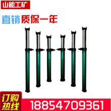 山能直销内注式单体液压支柱,单体液压支柱图片