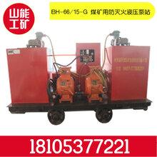 NJB-1-80/2凝胶泵矿用防灭火凝胶泵图片