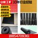 絕緣橡膠板,彩色絕緣橡膠板