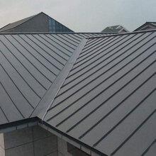 供应铝镁锰板25\430直立锁缝铝镁锰屋面板铝镁锰?#34892;景?#22270;片