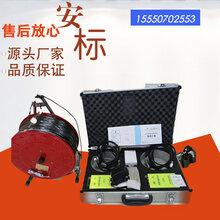 山能工礦有限公司直銷礦山救護隊主要經營產品圖片