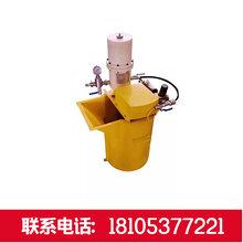 ZBQ-30/1.0?煤矿用气动注浆泵ZBQ-27/1.5煤矿用便携注浆泵气动注浆泵图片