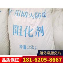 BH-40/2.5矿用阻化泵现货价煤矿用阻化防自然泵图片