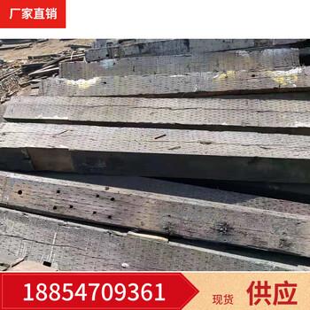 枕木价钱铁轨枕木价格枕木是什么木头