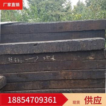 铁路水泥枕木价格枕木规格放心省心