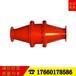 矿用防回火装置煤矿瓦斯管路防回火装置FHQ型防回火装置