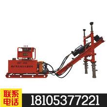 ZLJ250坑道钻机ZLJ350探水钻机ZLJ850煤矿用坑道钻机货源充足图片