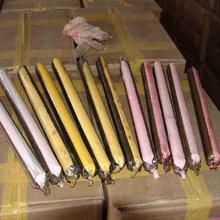 厂家直销水泥锚固剂隧道边坡铁路加固喷锚支护水泥卷式加固剂图片