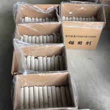 锚固剂是一种卷式水泥锚杆锚固剂的卷锚固剂图片