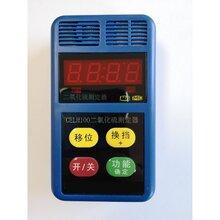 便携式二氧化硫检测仪器二氧化硫检测仪厂家价格实惠