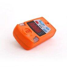 CYH25氧气测定器气体报警器氧气气体检测仪器报价方案