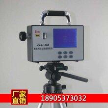 粉尘浓度测量仪CCZ-1000型矿用粉尘检测仪生产厂家图片