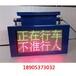 供應聲光語音報警器KXB127礦用聲光語音報警器廠家直銷量大優惠