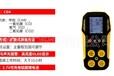礦用四合一氣體檢測儀甲烷氧氣一氧化碳硫化氫CD4型多參數檢測儀