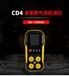 四合一氣體檢測儀礦用四合一氣體檢測儀多參數氣體檢測報警儀
