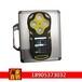 礦用CD3多參數氣體測定器CD3多參數氣體測定儀廠家直銷