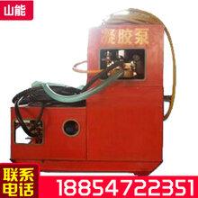 凝膠泵價格礦用防滅火凝膠泵凝膠泵煤礦用凝膠泵圖片