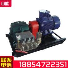 廠家直銷7BZ-6.3/16礦用注水泵注水泵煤層高壓注水泵圖片