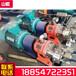 7BZ-4.5/16注水泵煤层注水泵矿用煤层注水泵厂家山能