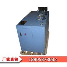 供应氧气填充泵AE102A氧气充填泵矿用氧气充填泵AE102图片
