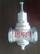 昆明不锈钢减压阀昆明304不锈钢减压阀