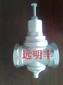 天津不锈钢减压阀耐温20bar耐压200度