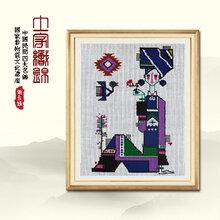 民俗手工艺品壁挂壁饰土家织锦西兰卡普传统壁挂