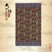 乖幺妹土家织锦西兰卡普传统斜纹壁挂棉花花挂毯