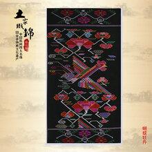 土家织锦西兰卡普壁毯壁挂装饰画