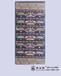 乖幺妹土家织锦西兰卡普传统斜纹壁挂豆腐磨架子挂毯
