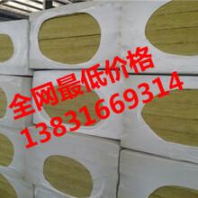 吉林市A级防火保温隔热岩棉板,专用A级防火不燃岩棉板价格报价外墙岩棉板岩棉复合板