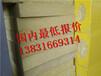 挂钢丝网保温硬质岩棉板110kg50厚一立方价格保温岩棉板砂浆岩棉板