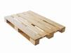 质量好价格实惠钟山木器周转托盘木托盘
