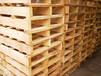 钟山木器木托盘出口木托盘熏蒸木托盘