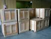 供应优质折叠围板包装箱欢迎选购