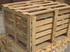 大型花格木箱实木