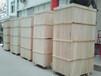 港口专用大型木质包装箱