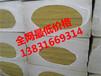 合肥市160kg屋面节能防水岩棉板最新价格,每平米报价防水岩棉板岩棉复合板
