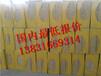 广安市屋面专用A级防火岩棉板每包价格,一立方出厂价格防水岩棉板岩棉复合板