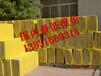 憎水岩棉板是什么材质高密度岩棉板A级憎水岩棉板高密度岩棉板