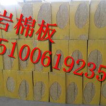 兰州市冠岩120kg85厚水泥砂浆岩棉复合板一平米价格防火岩棉板保温岩棉板