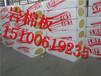 供应桂林市外墙保温憎水岩棉板价格国标憎水岩棉板厂家防火岩棉板保温岩棉板