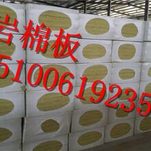 梧州市批发挂钢丝网复合岩棉板10公分定做单价防火岩棉板保温岩棉板