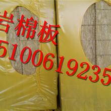 绝热高密度岩棉板批发/采购外墙防水玄武岩岩棉板防火岩棉板保温岩棉板