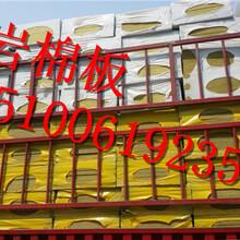 供应惠州市麦格美厂家挂钢丝140kg容重岩棉板直销产品防火岩棉板保温岩棉板
