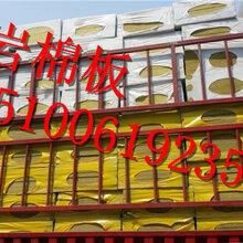 东莞市科林110kg90厚玄武岩岩棉板一立方价格防火岩棉板保温岩棉板