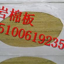 佳木斯金隅130kg80厚矿渣棉岩棉板一平米价格防火岩棉板保温岩棉板