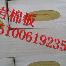 北海市外墙150kgA级不燃外墙岩棉板一平米价格防火岩棉板保温岩棉板