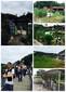 福州人国庆长假去哪里旅游图片