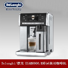 供应德龙ESAM6900.M商用全自动咖啡机图片